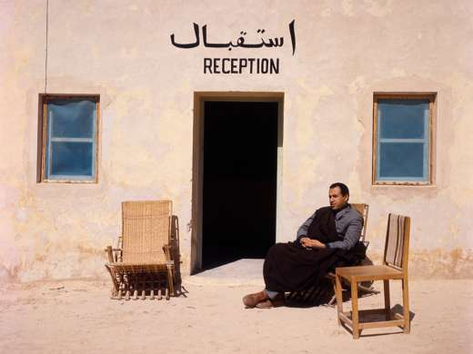Szene aus einer Tunesien-Reportage, vermutlich in Douz, 1970. Foto: Felix Aeberli © StAAG/RBA11-703_2